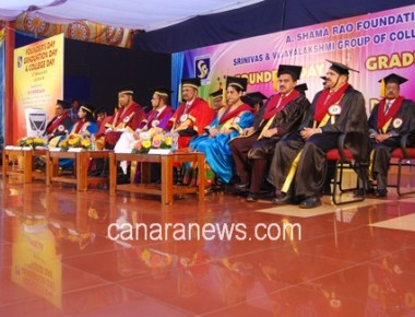 Srinivas Campus organizes Founder's, Graduation, College Day