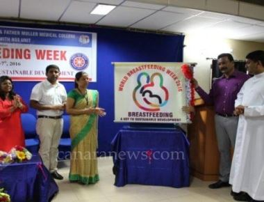 Fr Muller Medical College Hospital observes World Breastfeeding week