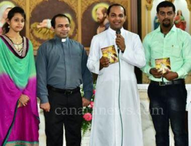 Fr Rupesh Madtha releases Konkani audio album 'Besanv'