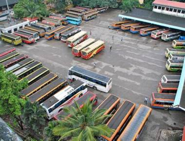 KSRTC's new services to Byndoor, Gangolli