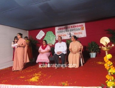 """Girl Child Day"" Celebration by Jagruti Kendra, Jerimeri"