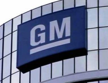 General Motors has rolled out 500 million cars