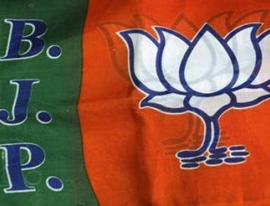 Online petition wants Goa regional party to shun BJP