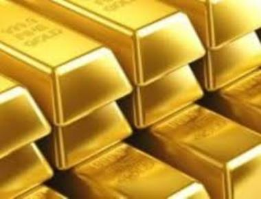 DRI seizes gold worth Rs 29 lakh at Mangalore International Airport