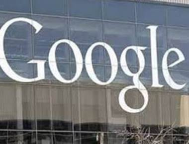 Google unveils new search app for mobile