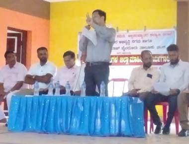 Government facility awareness  for minorities by  Udupi District Alphasankayatara Vedike and Catholic Sabha Udupi Pradesh.