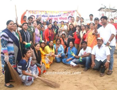 Mumbai regional mahila congress initiated beach cleaning drive at Juhu Chowpatty
