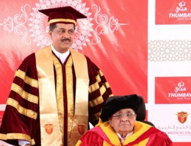 B. Ahmed Hajee Mohiudeen Conferred with Honorary Doctoratefor His Contributions to Community Development