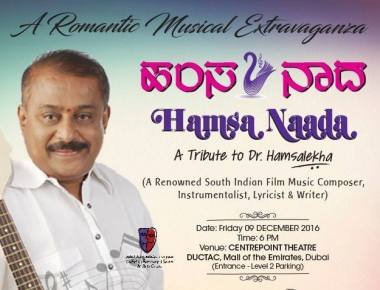 'HamsaNaada'  A Romantic Musical extravaganza on 9th Dec at Mall of the Emirates, Dubai