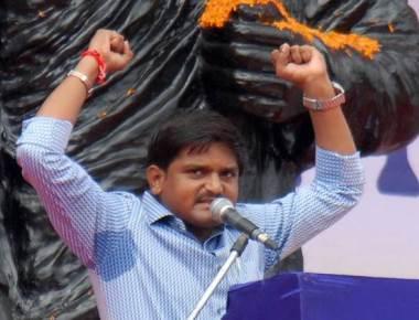 Hardik Patel detained in Gujarat