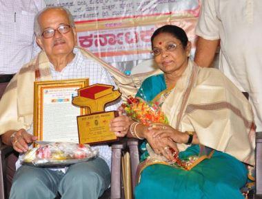 Dr. Vyasayaya Nunjur Received 'Karki Venkataramana Shastri Soori Award – 2016'
