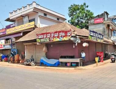 People stage protest, seek creation of Hebri taluk