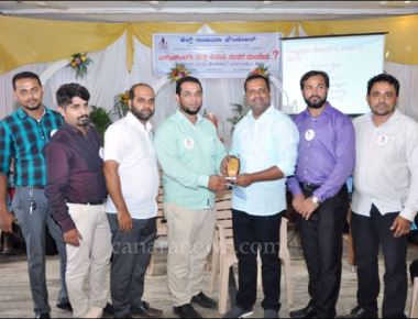 Help India Foundation holds career guidance camp for students