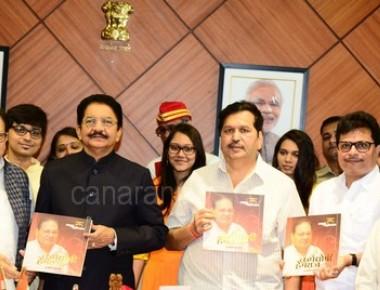 Governor releases 'Karmveer Hemraj'