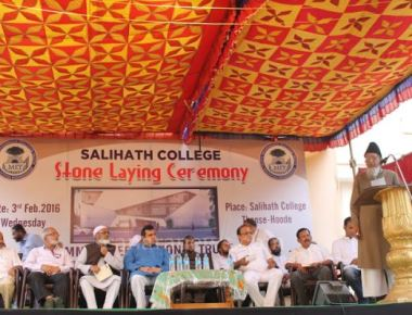 The foundation stone laid for Salihath College, Tonse, Hoode