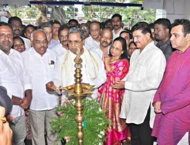 Govt. wants the poor to have access to quality healthcare: Siddaramaiah