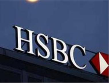 Stocks pricey, Sensex may correct to 26k by year-end: HSBC