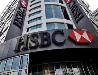 HSBC's 2016 revenues fall 89.67%