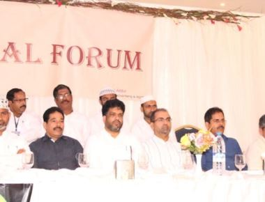 Bearys Cultural Forum (BCF) Iftar Meet 2016 Provided Educational Scholarship, and Free Wheel Chairs to Poor People of Karnataka State
