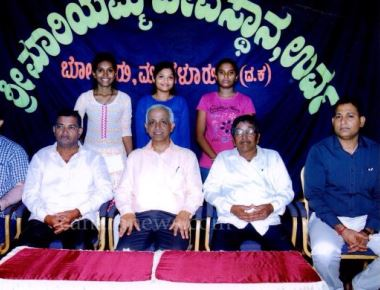Mogaveers UAE Distributed Annual Scholarship in Mangalore