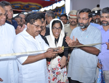 Project Vision Eye Care Campus Inaugurated