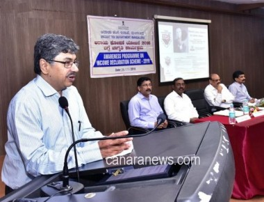 Income Declaration Scheme conducted at A J Institute