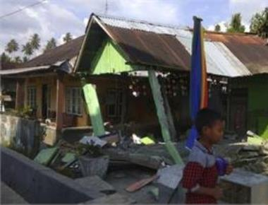 Indonesian city hit by tsunami after powerful quake
