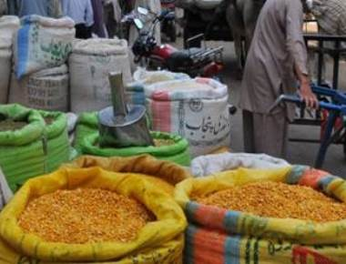 India's wholesale price inflation decelerates further