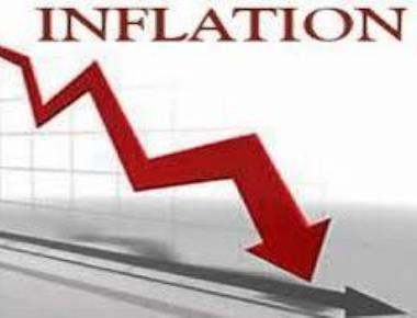 Inflation slips, factory output slows; rate cut hope brightens