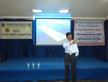 Guest lectures held in Techno Week -2016