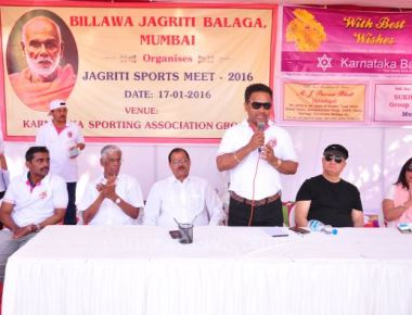 Sports Meet - 2016 of Billawa Jagruti Balaga was held at Churchghate