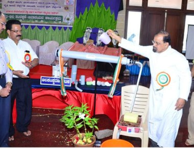 'Jalanayana' programme held to impart knowledge about water conversation