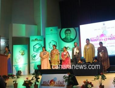 """Janamana"" People praise govt schemes- Minister Pramod Madhwaraj"