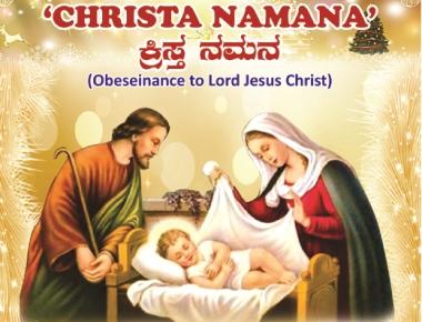 Saint Anthony's Ashram Jeppu'Christa Namana 2018'
