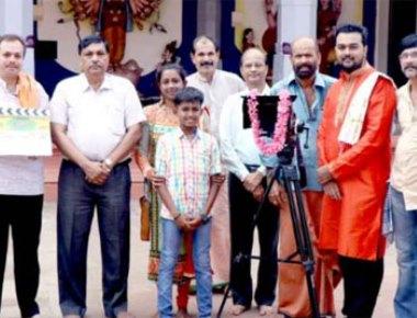 Muhurath of GSB Konkani film Jevan held