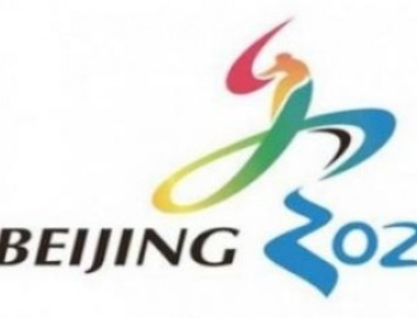 Beijing's preparations for 2022 Winter Olympics off to a strong start
