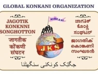 Seminar on Imposition of Hindi