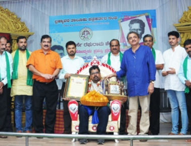 Jogi presented Vaddarse Raghuram Shetty Journalism Award