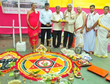 Koota mahajagathu Saligrama Mumbai branch celebrated Gurunarasimha Jayathi
