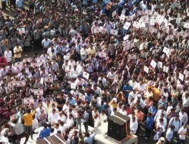 Massive protest in Mangaluru against ban on Kambala