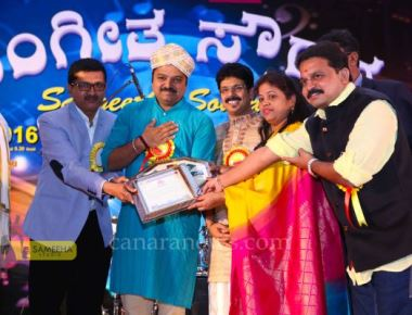 "Kannadigaru Dubai's  ""Sangeetha Saurabha"" a Motivational musical Success"