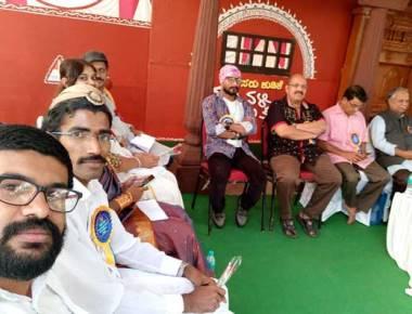 Karavali Pratishtaana conducts 'Bahu Baasha Bhavikya Kavi Goshti'