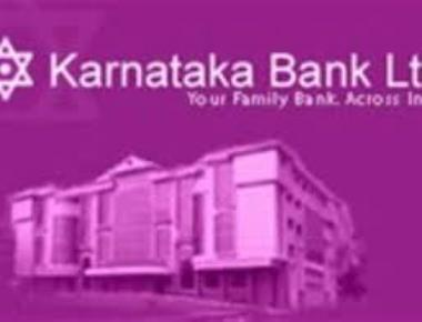 Karnataka Bank Limited donates towards the welfare of special children