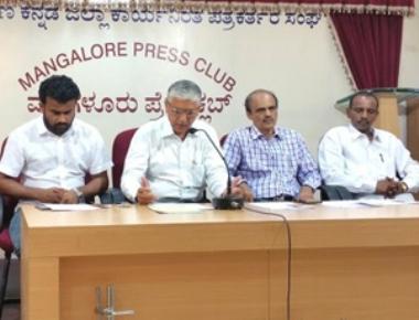 Karnataka Konkani Sahitya Academy releases Konkani Fest Logo