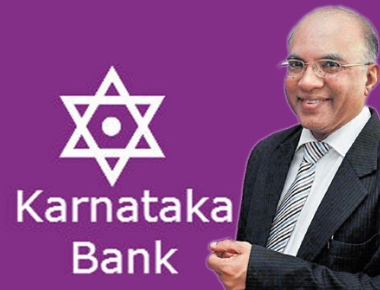 Karnataka Bank`s Rights issue oversubscribed.