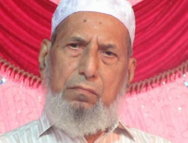 Educationist Kashimji Mohammed Ansar passes away