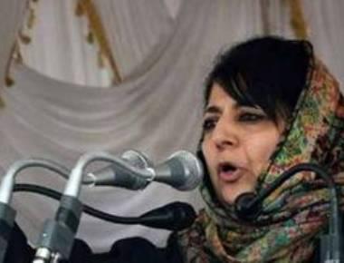 Kashmir government formation efforts hit dead end: PDP