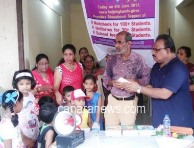 20th Annual Educational Accessories Distribution by K.C.A Nallasopara