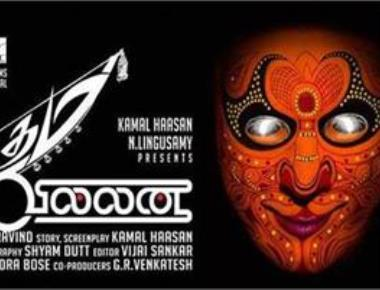 Kamal Haasan-starrer 'Uttama Villain' to hit screens today