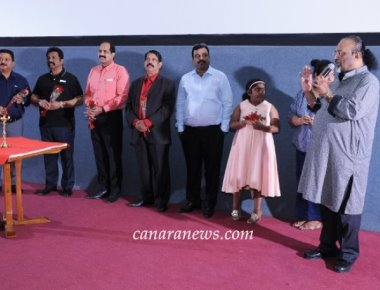 'Khambalabettu Bhatrena Magal' Tulu film a house full premier show in Dubai